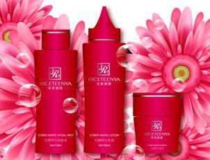 化妆品品牌设计