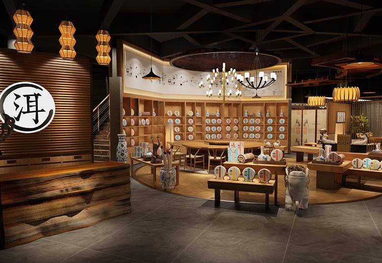 普洱茶展厅设计