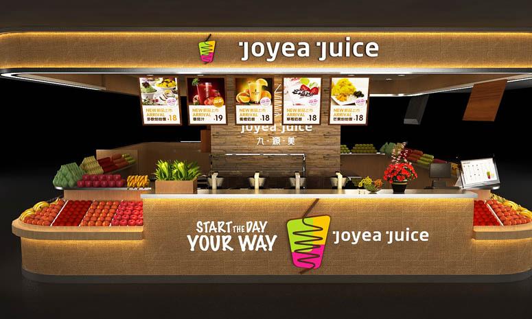 客户名称:久源美鲜榨果汁   服务内容:品牌形象设计(vi设计,网站设计