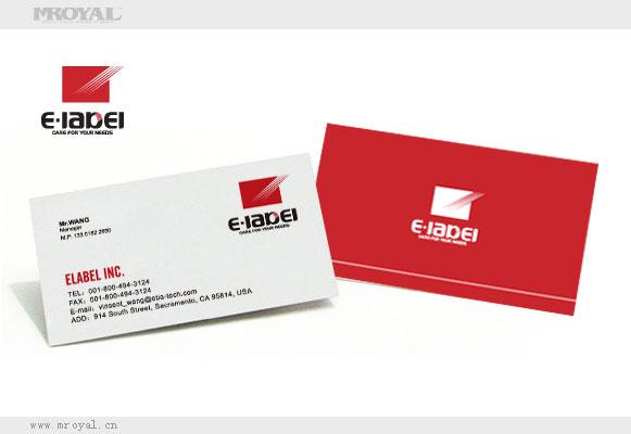 企业vi设计_上海vi设计公司|美御品牌设计