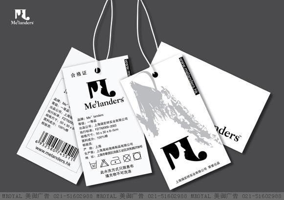 上海企业vi设计