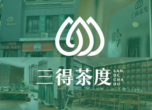 茶馆品牌设计公司