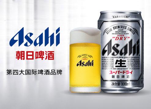 朝日啤酒品牌设计,宣传物料设计