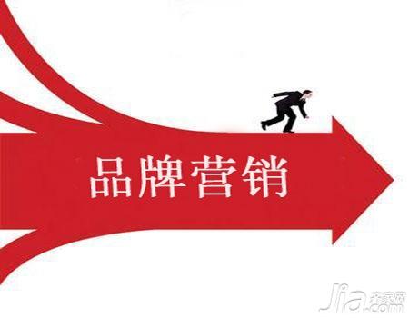 欧宝体育APP下载营销咨询,企业发展的新维度