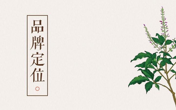 上海欧宝体育APP下载营销咨询的最新行业现状