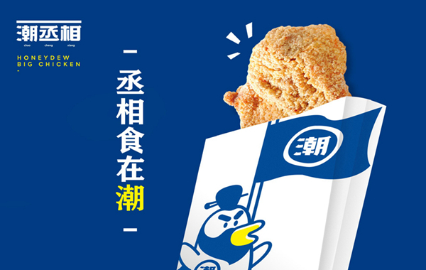 鸡排品牌营销策划如何做?