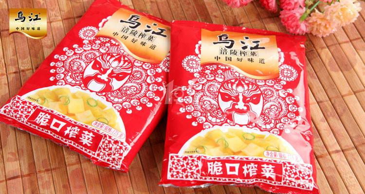 品牌策划:乌江榨菜品牌成功的秘密
