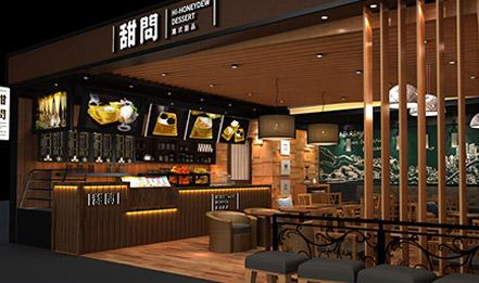 如何选择餐厅设计服务公司?