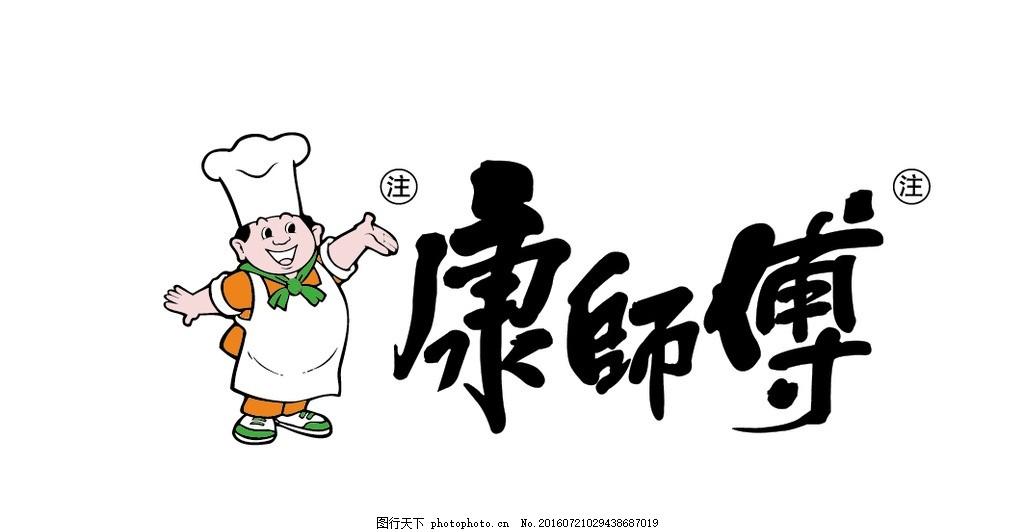 餐饮商标设计,餐饮商标设计欣赏
