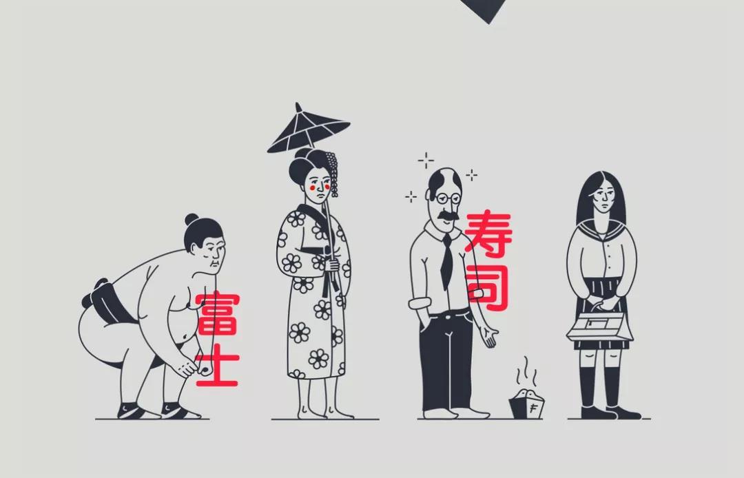 卖寿司的咖啡馆品牌VI设计_餐饮品牌VI设计