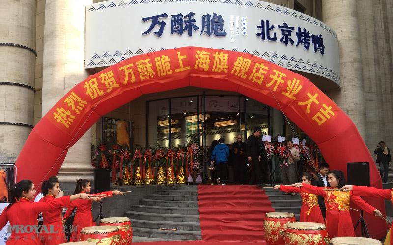 万酥脆北京烤鸭招商加盟,北京烤鸭品牌策划