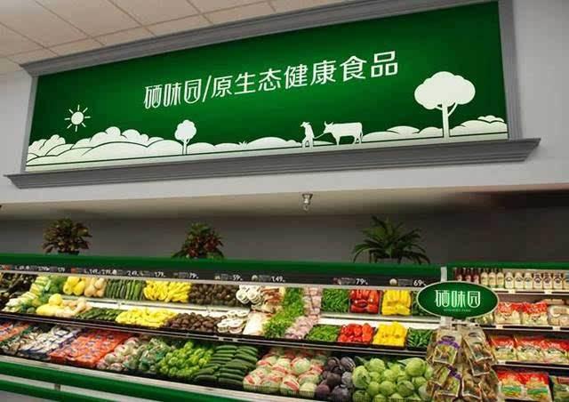 农业品牌定位:农产品商铺铺的品牌定位可以找哪些公司做?