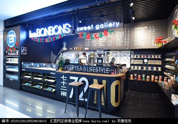 咖啡店品牌策划:把品牌做的更值钱