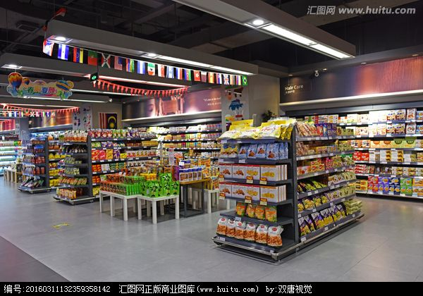 食品行业品牌策划如何做?