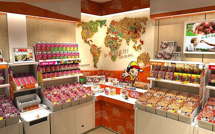 餐饮品牌策划:零食店品牌策划怎么才能做出成绩呢?