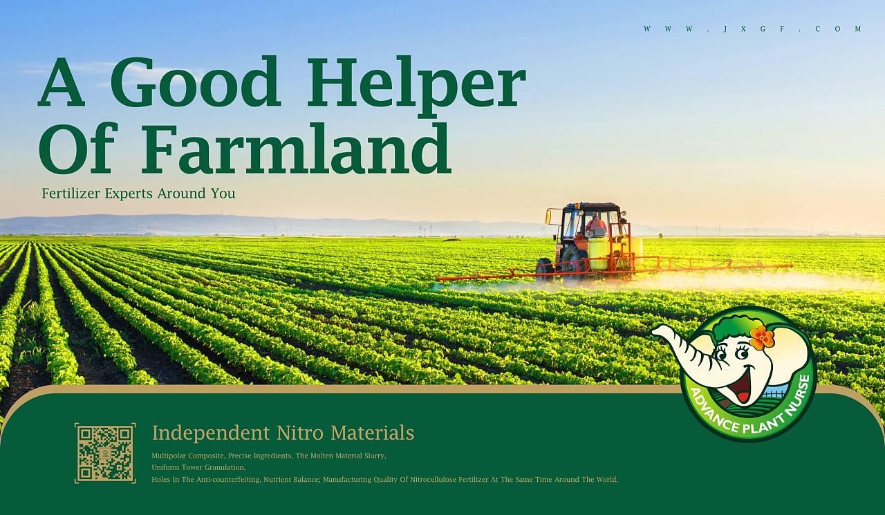 农业欧宝体育APP下载策划公司需要做全案吗?