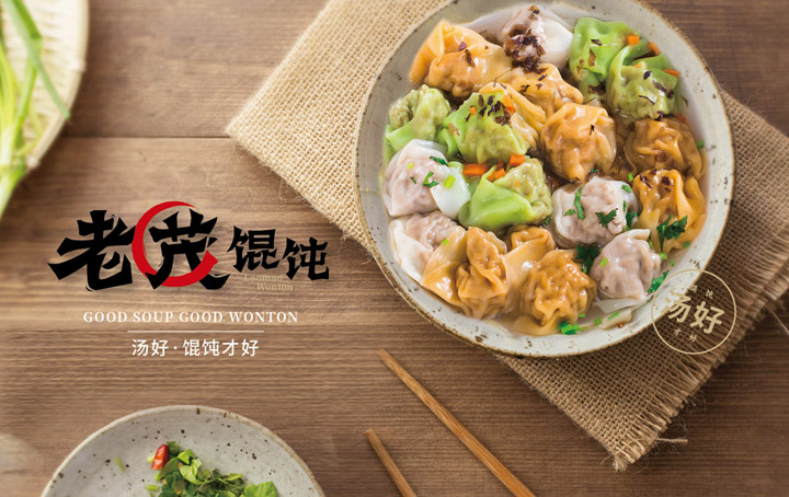 餐饮品牌文化建设中的菜谱设计和信息分配