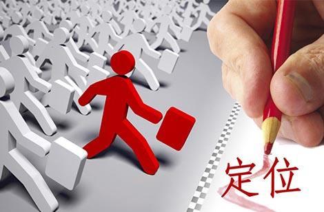 餐饮品牌战略定位策划-上海餐饮营销策划设计公司