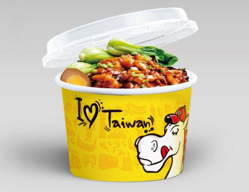 小马哥卤肉饭品牌形象设计-餐饮品牌策划