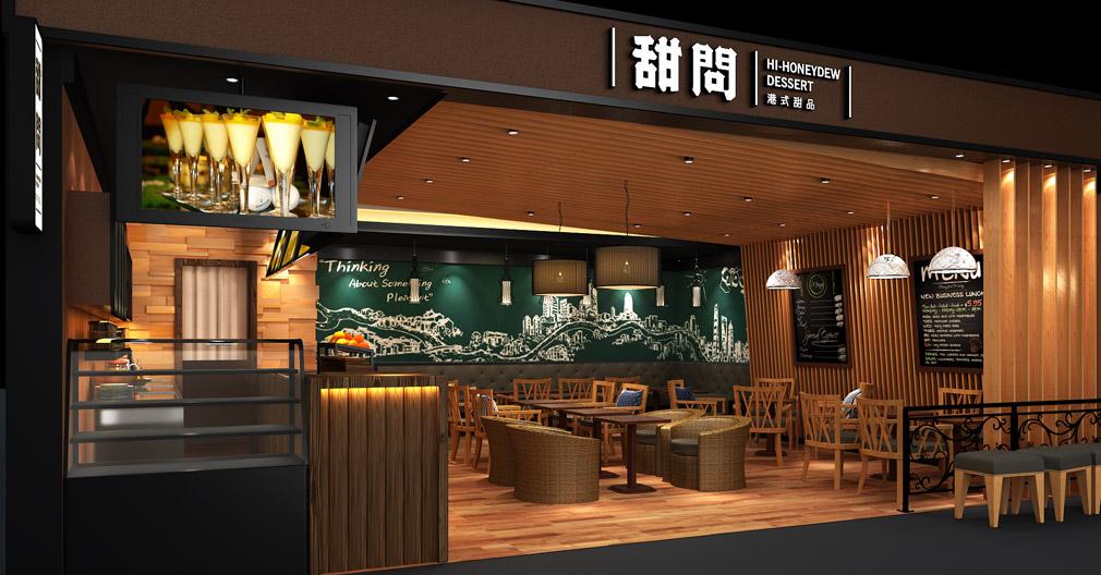南京好的餐饮策划公司有哪些-餐饮营销策划-美御品牌策划公司