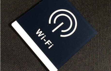 郑州餐饮品牌策划为酒店WiFi营销策划-郑州餐饮策划公司