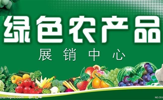 农产品品牌设计怎么做