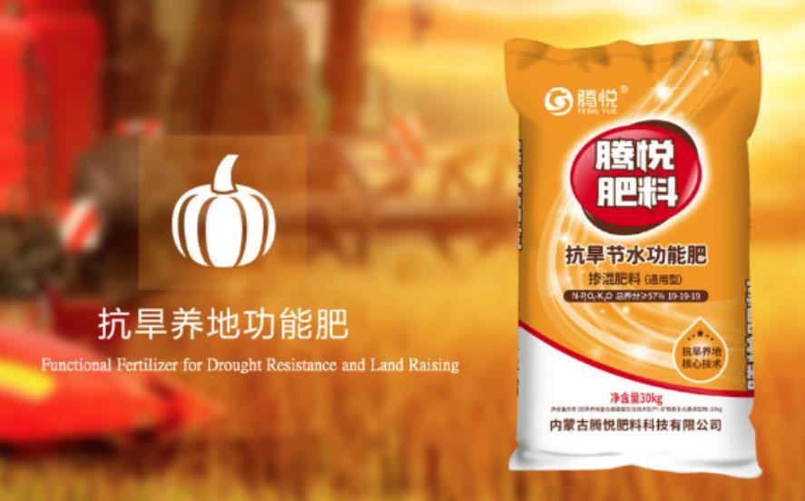 农业品牌包装公司推荐