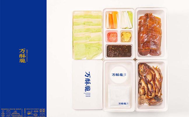 万酥脆烤鸭vi设计打包盒