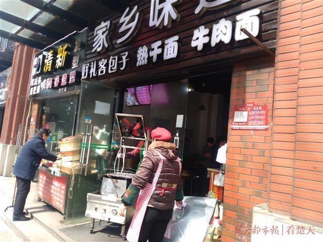 一餐饮店当街炸面窝被罚1万元,为啥?