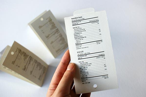 韓國谷物品牌包裝設計 大米包裝設計 大米包裝袋設計