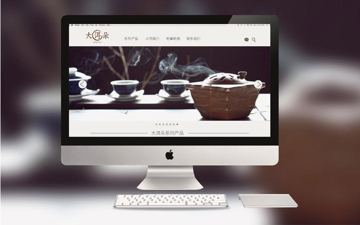 普洱茶品牌设计