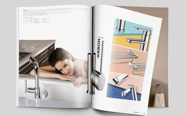 科勒画册设计