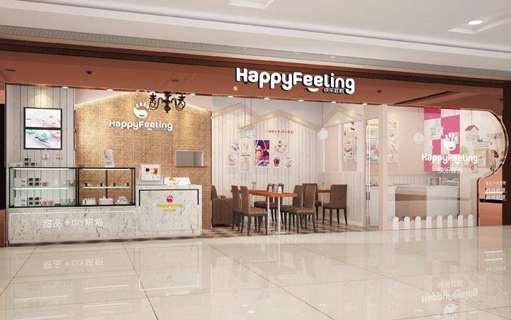 项目背景: 快乐菲莉是上海菲莉餐饮管理有限公司旗下餐饮品牌。其主要业务设计港式甜品及DIY烘培蛋糕。月前,美御为快乐菲莉品牌VI形象形象改造成功,目前快乐菲莉品牌形象已正式启用。 品牌策略: 美御此次为快乐菲莉提供的品牌VI设计服务包含:品牌LOGO设计、VI设计、宣传物料设计、产品拍摄、店铺设计、店面装修等服务。  快乐菲莉品牌VI形象欣赏: