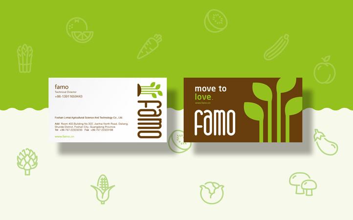 项目背景: 纤维吧是一家以健康为主的素食餐厅,美御为其提供品牌LOGO设计,VI设计 品牌设计策略: 素食在当今发达国家已经盛行很多年了,在中国也有越来越多的人加入到素食行列当中。素食已经成为了一种健康生活方式的新选择。 美御在考虑纤维吧品牌VI设计的同时,深入研究了纤维吧品牌定位及市场战略规划。整个品牌围绕着绿色、生态、健康、活力、环保等关键词。在LOGO设计当中,整个LOGO设计轻盈而有活力,色彩搭配为咖色和绿色,咖啡色在视觉上宽厚、沉稳,结合鲜亮健康的绿色搭配充分体现了品牌健康的态度。
