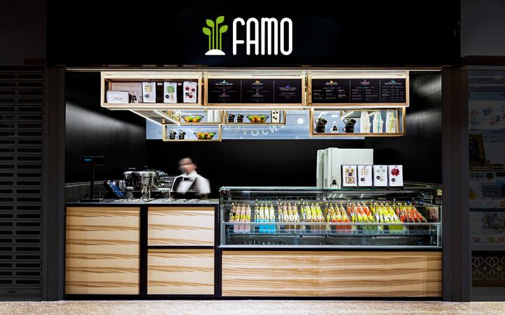 素食餐厅品牌设计