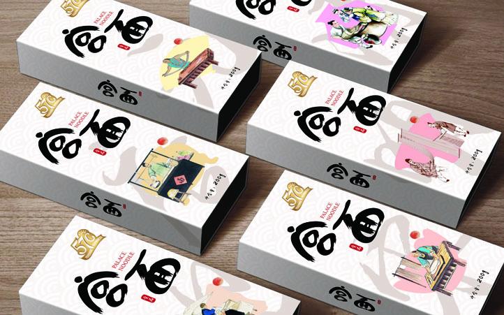 产品外包装设计公司_面食包装设计|宫面包装设计|食品包装设计|产品外包装设计公司