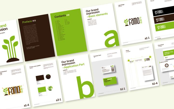 美御品牌策划设计|快消品牌设计|食品品牌策划设计