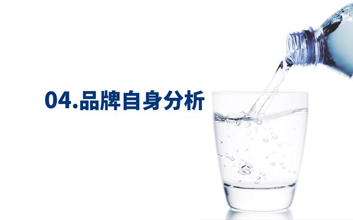 滤水壶品牌策划设计