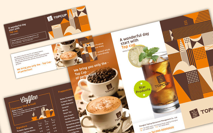 上海品牌设计公司为企业带来专业品牌设计服务
