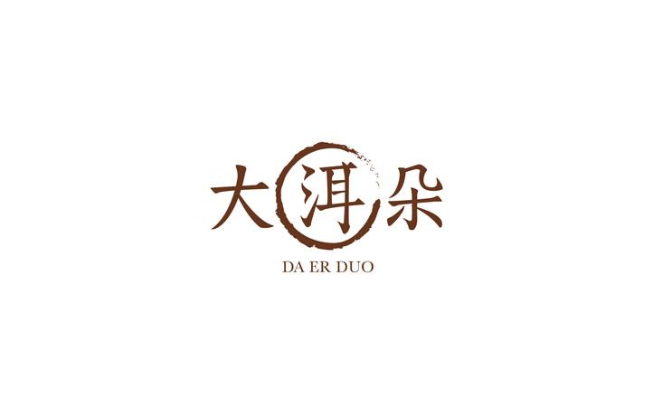 首先上海logo设计公司对于识别性,其实是最重要的,就像星巴克,为什么
