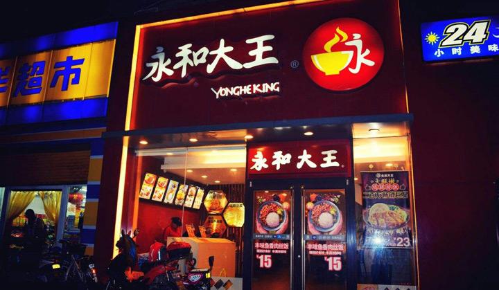 真功夫创建了中式快餐三大标准运营体系—后勤生产标准化,烹制设备图片