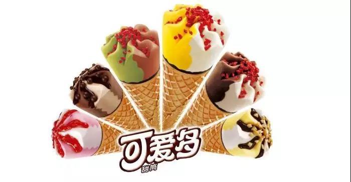 可爱多冰淇凌品牌升级了,全新logo设计!