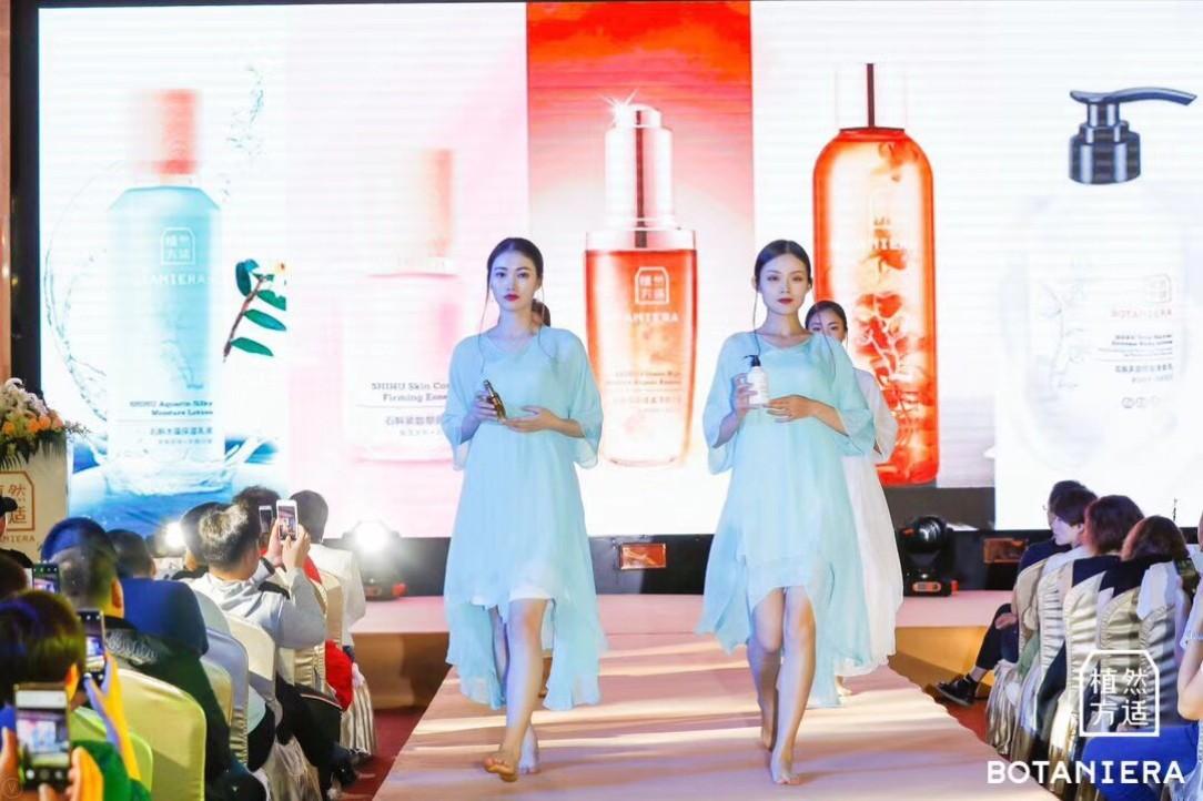 化妆品营销策划