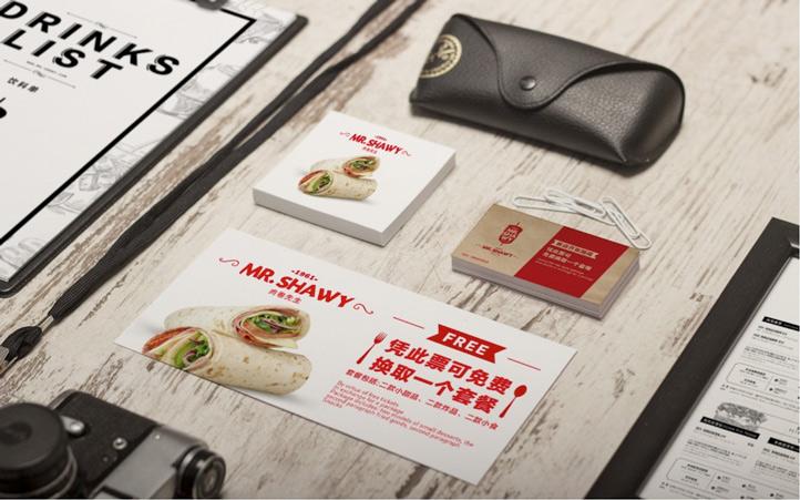 餐饮营销策划