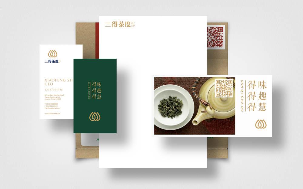 茶馆欧宝体育APP下载logo设计
