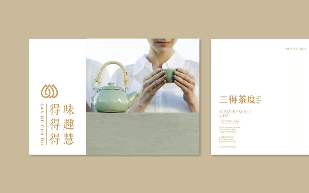 茶馆欧宝体育APP下载设计