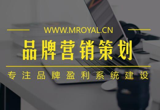 中小企业怎么选择上海营销策划公司