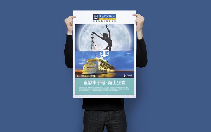 上海策划公司