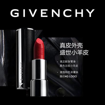 品牌化妆品_世界前十口红品牌推荐_化妆品品牌