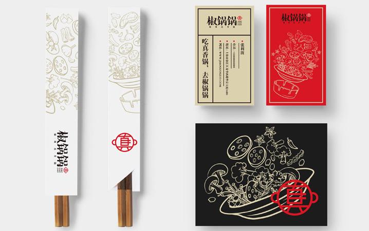 中式快餐品牌策划升级